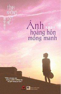 Ánh Hoàng Hôn Mỏng Manh full