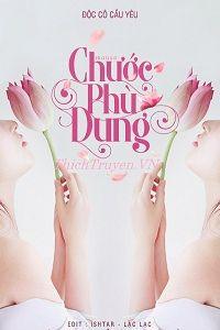 Chước Phù Dung