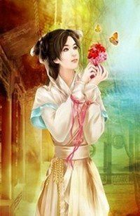 Hoa Khôi Tiểu Thiếp