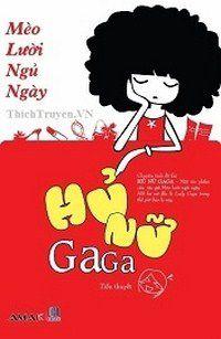 Hủ Nữ Gaga