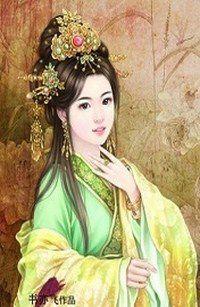 Ma Vương Hoàng Hậu