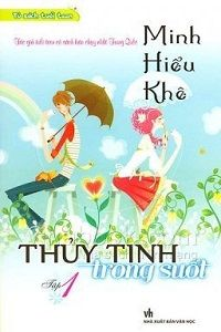 Thủy Tinh Trong Suốt full