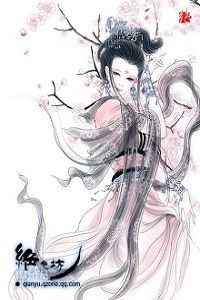 Xí, Đồ Hạ Lưu